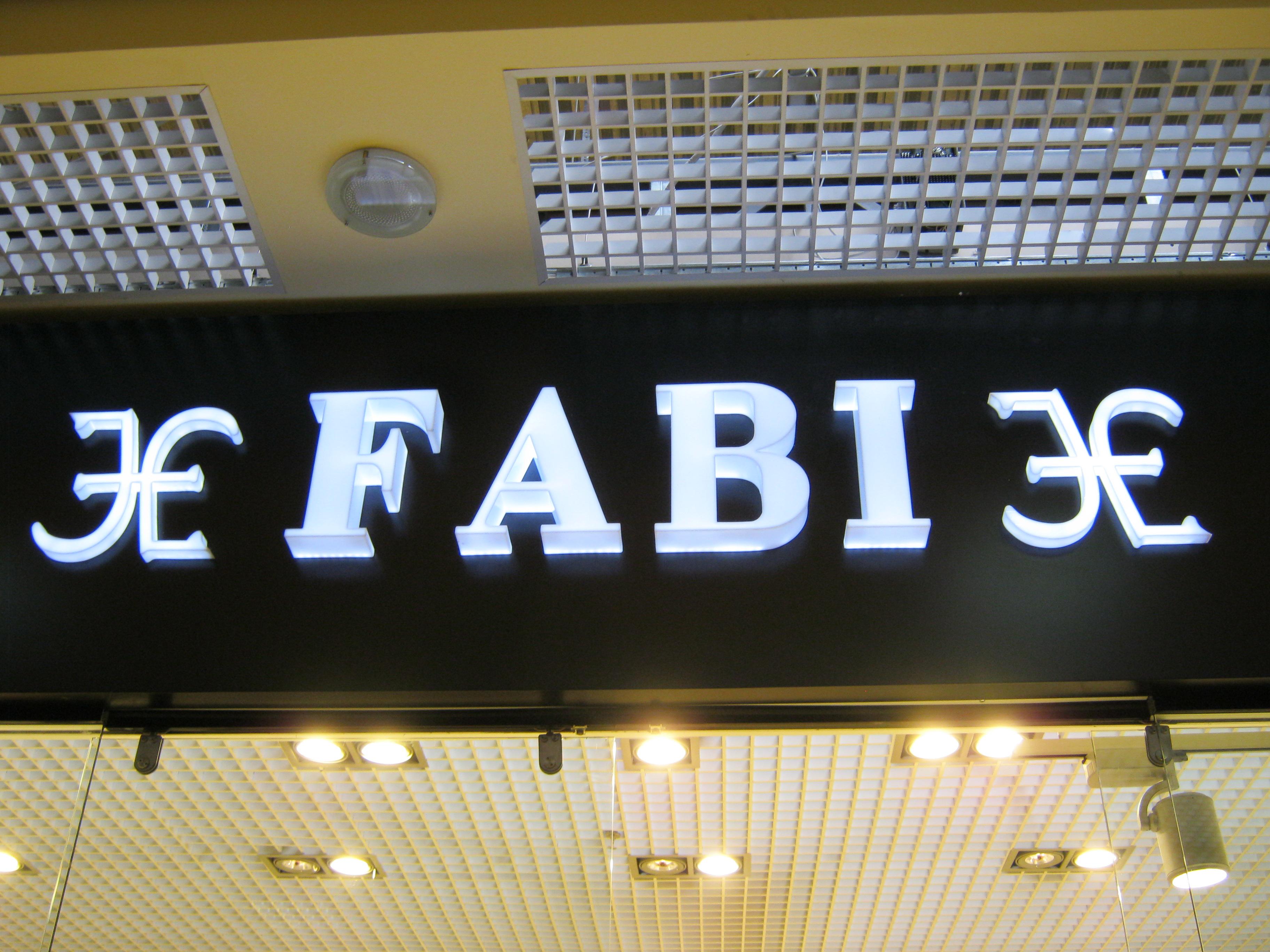 объемные буквы и логотип