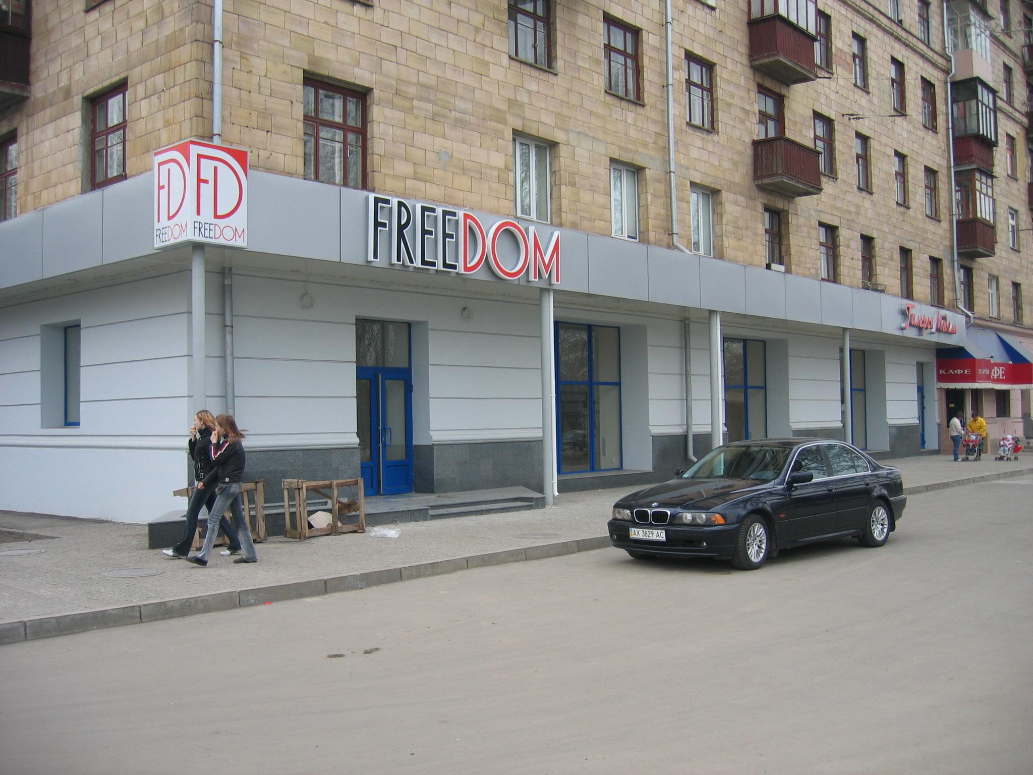 объемные буквы на фасаде из металла вид днём