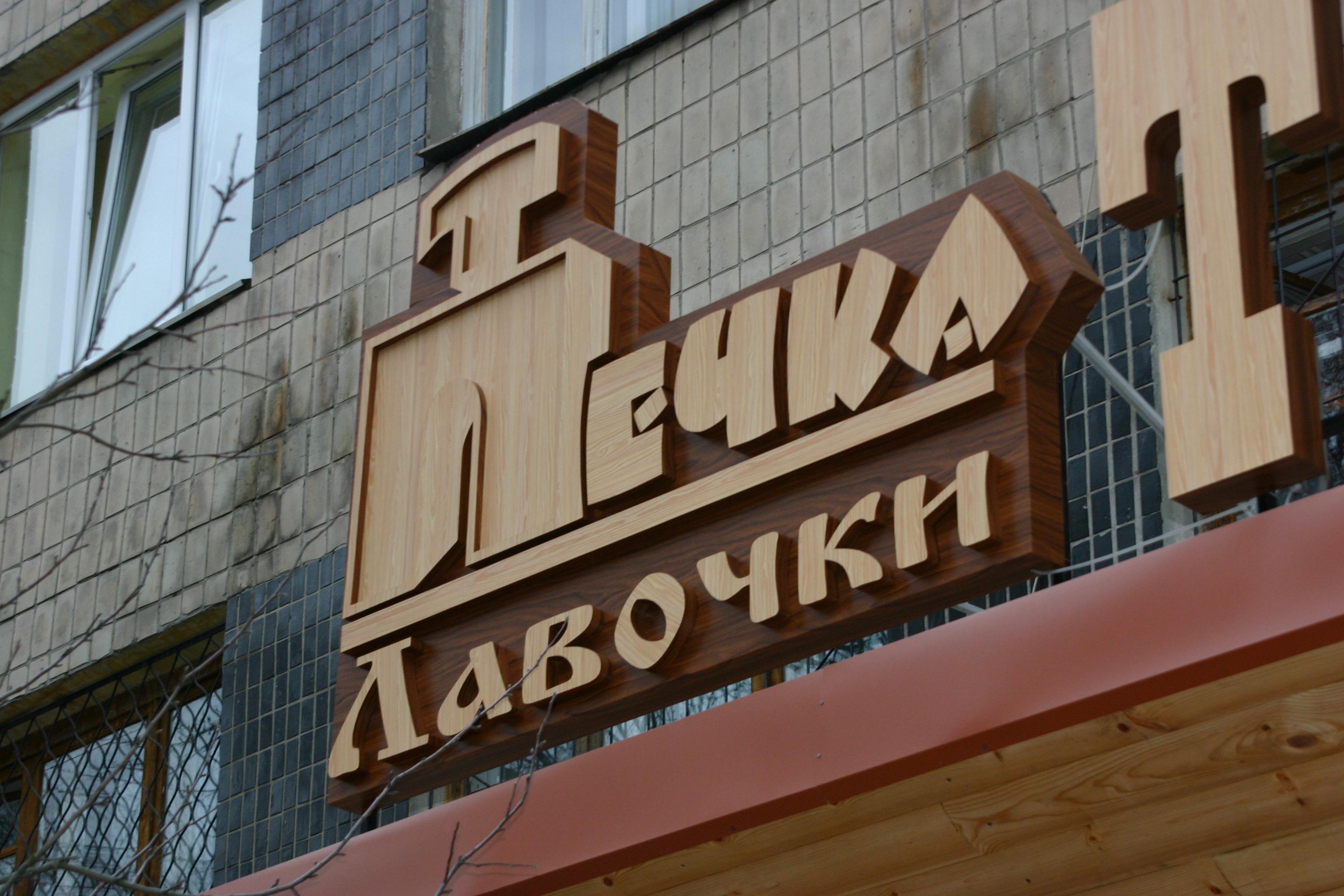 Логотип с внутренней подсветкой
