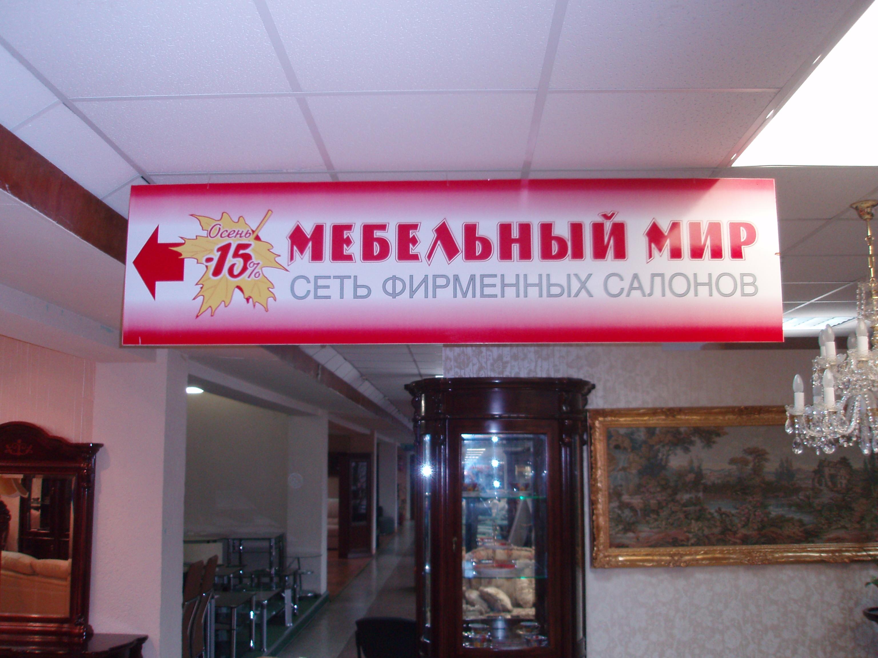 Банер с каркасом